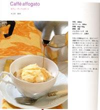 kisimayako1.jpg
